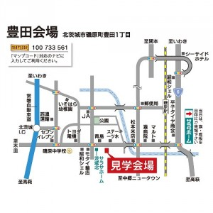 s-shibarakikita01