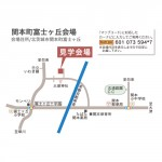 shibakita_map16.7-23