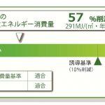 %e4%b8%ad%e6%9d%91%e9%82%b8-1