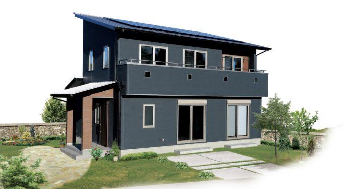 「ゼロエネルギー住宅」体感見学会