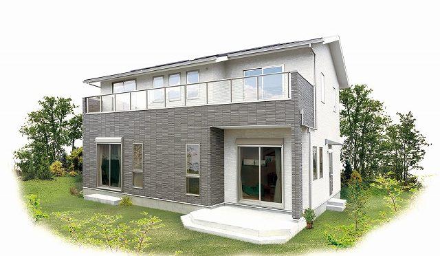 MODERN HOUSE OPEN!