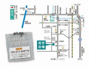 中郷町上桜井地図